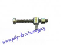Napínací šroub Alpina 400/450/460/510 (4251710)